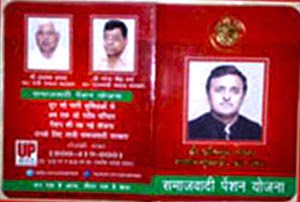 UP Samajwadi Pension list