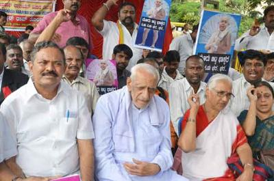 National Freedom Fighters Pension Scheme