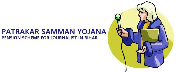 Patrakar Pension Samman Yojana (rs 5000) in Bihar
