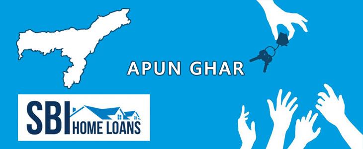 Apun Ghar Home Loan Scheme for Assam Govt. Employees
