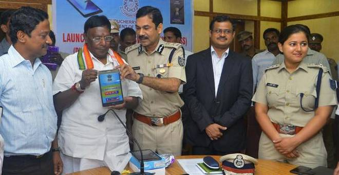Puducherry Mobile App Scheme