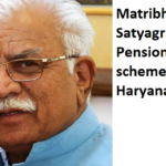 Matribhasha Satyagrahi Pension scheme in Haryana