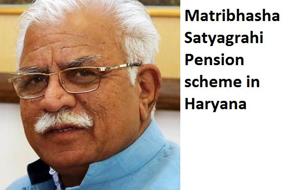 Matribhasha Satyagrahi Pension scheme in Haryana