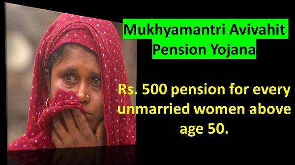 Mukhyamantri Avivahit Pension Yojana