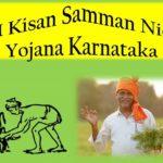 [Form] Pradhan Mantri Kisan Samman Nidhi Yojana (PM-Kisan) 2019-20