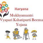 Mukhyamantri Vyapari Kshatipurti Beema Yojana In Haryana 2019 [Form]
