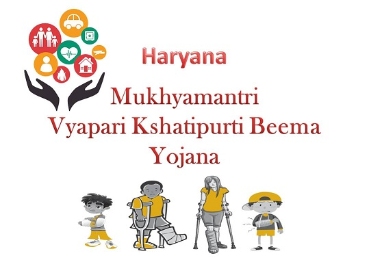 Mukhyamantri Vyapari Kshatipurti Beema Yojana In Haryana