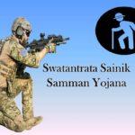 Swatantrata Sainik Samman Scheme Application Form 2019