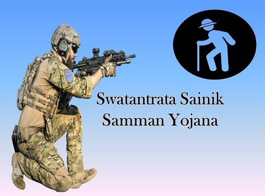 Swatantra-Sainik-Samman-Scheme
