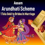 Arundhati Scheme Assam Yojana 2019