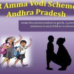 [Check List] YSR Jagananna Amma Vodi Scheme Beneficiary List @jaganannaammavodi.ap.gov.in