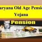 [Apply] Haryana Old Age Pension Yojana 2020