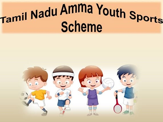 Tamil-Nadu-Amma-Youth-Sports-Scheme