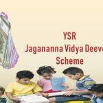 YSR Jagananna Vidya Deevena Card Online AP 2020