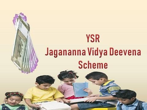 YSR Jagananna Vidya Deevena Card in Andhra Pradesh