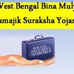 West Bengal Bina Mulya Samajik Suraksha Yojana 2020