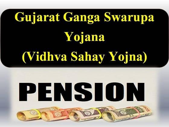Gujarat-Ganga-Swarupa-Yojana