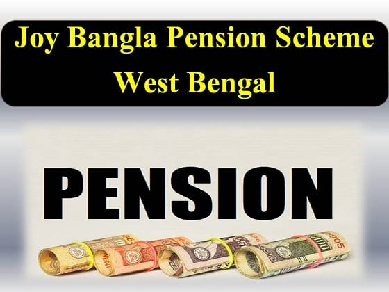 Joy-Bangla-Pension-Scheme-West-Bengal