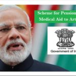 Scheme for Pension and Medical Aid to Artistes 2020