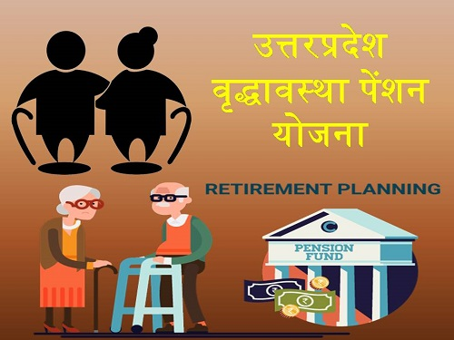 up-old-age-pension-scheme