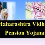 Maharashtra Vidhwa Pension Yojana 2020