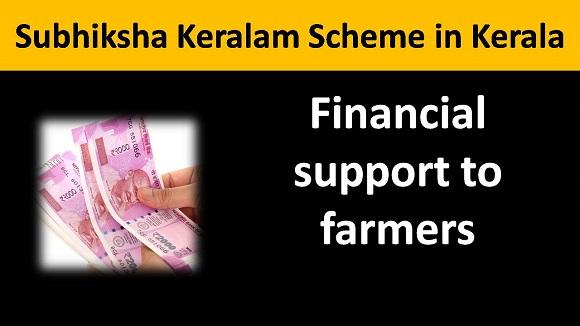 Subhiksha Keralam Scheme in Kerala