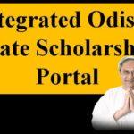 Integrated Odisha State Scholarship Portal 2020